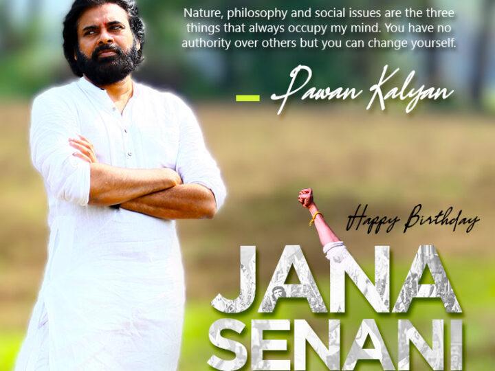Happy Birthday Pawan Kalyan posters 2020